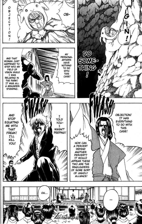 Gintama Chapter 155  Online Free Manga Read Image 4