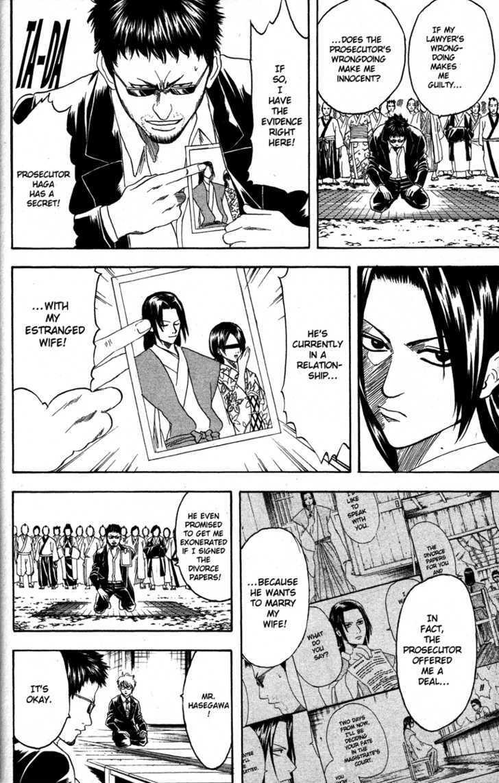 Gintama Chapter 155  Online Free Manga Read Image 6