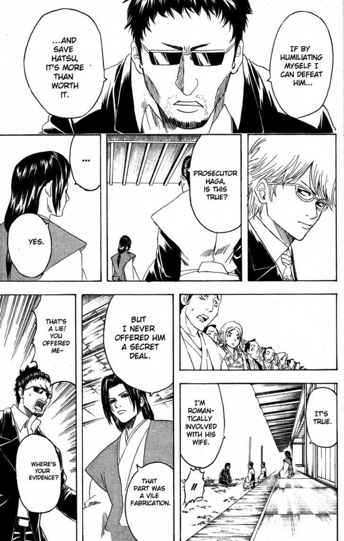 Gintama Chapter 155  Online Free Manga Read Image 7