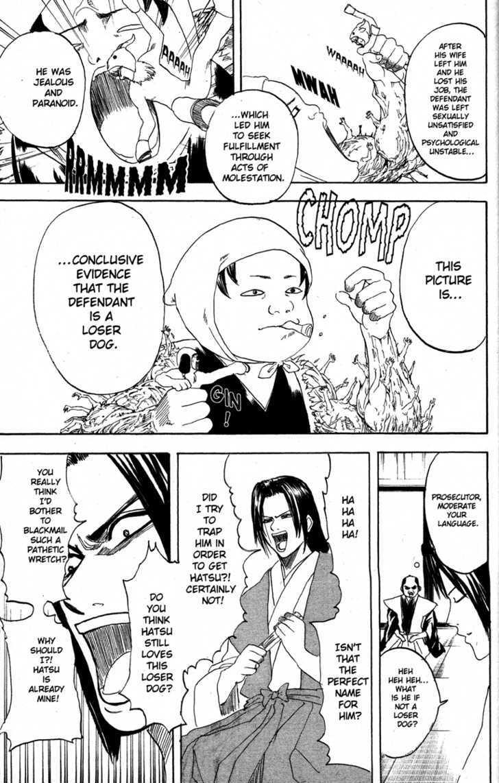 Gintama Chapter 155  Online Free Manga Read Image 9