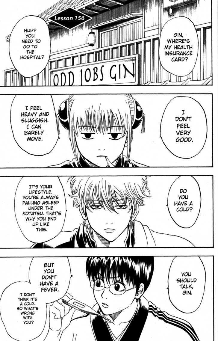 Gintama Chapter 156  Online Free Manga Read Image 1