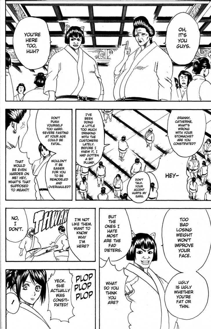 Gintama Chapter 156  Online Free Manga Read Image 10