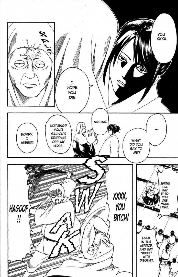 Gintama Chapter 156  Online Free Manga Read Image 14