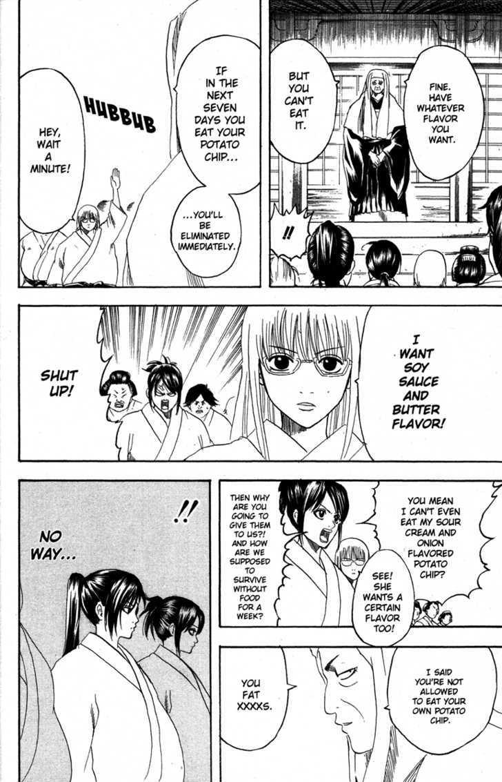 Gintama Chapter 156  Online Free Manga Read Image 18