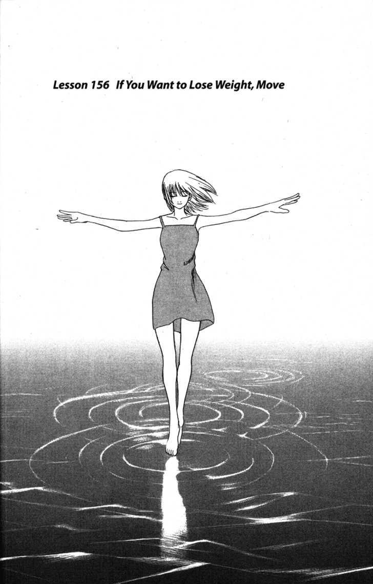 Gintama Chapter 156  Online Free Manga Read Image 4