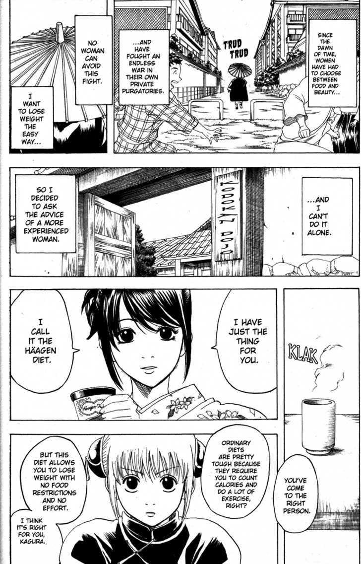 Gintama Chapter 156  Online Free Manga Read Image 6