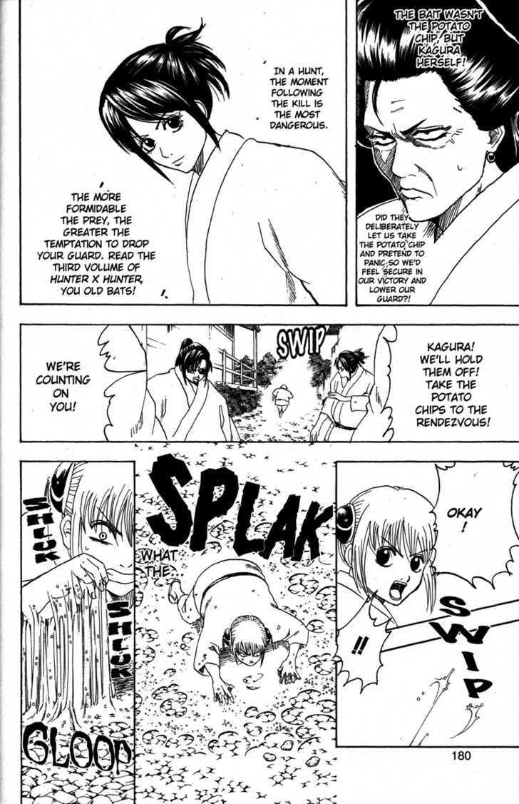 Gintama Chapter 157  Online Free Manga Read Image 10