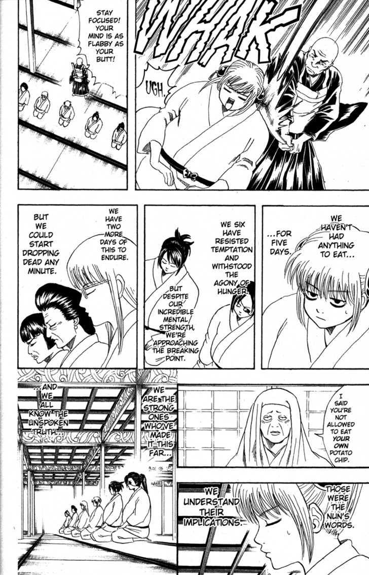 Gintama Chapter 157  Online Free Manga Read Image 2