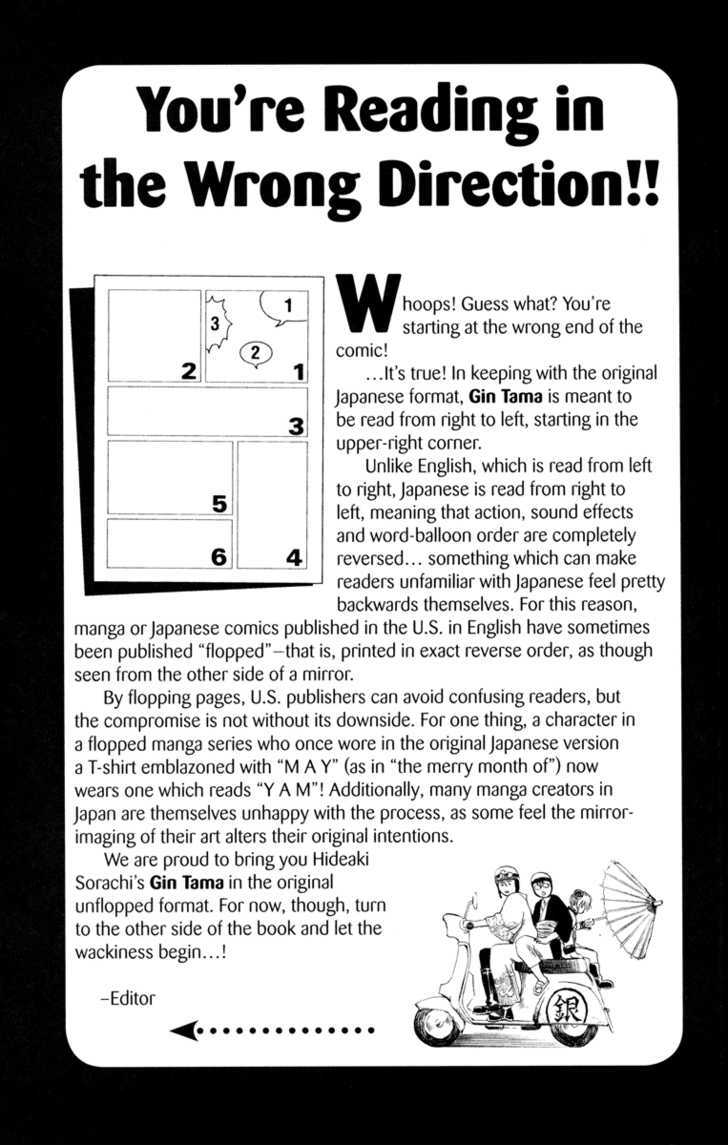 Gintama Chapter 157  Online Free Manga Read Image 20