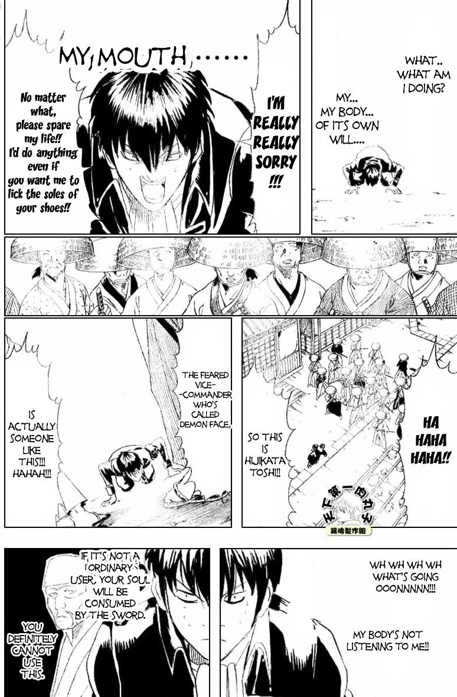 Gintama Chapter 158  Online Free Manga Read Image 10