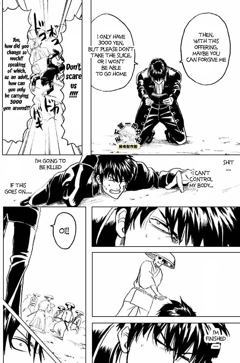 Gintama Chapter 158  Online Free Manga Read Image 12
