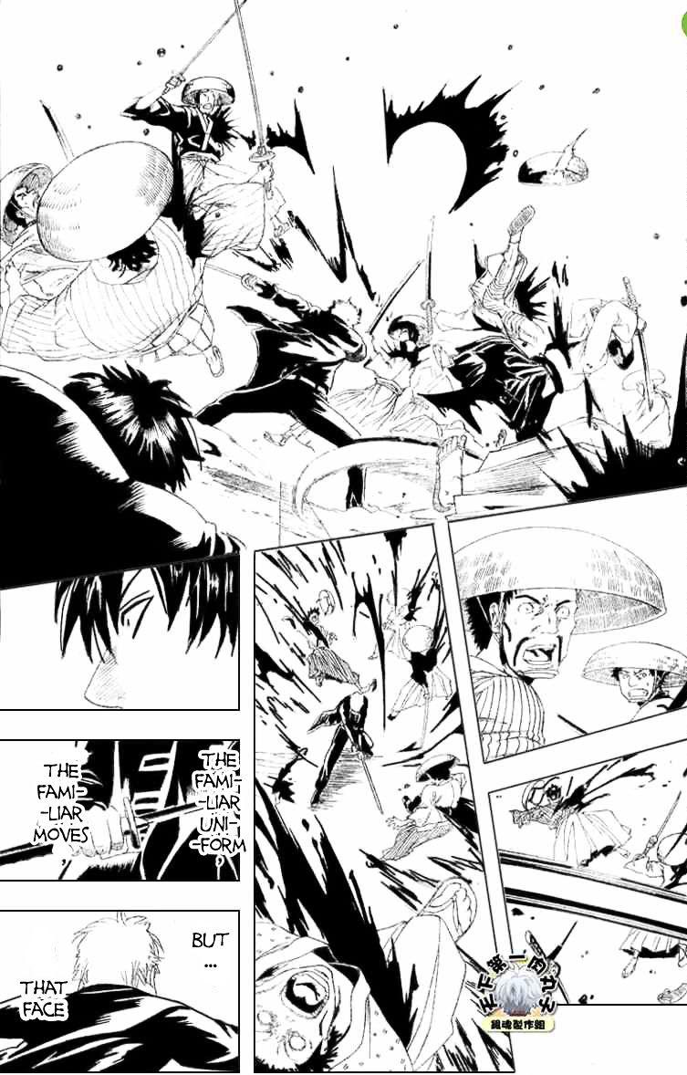 Gintama Chapter 158  Online Free Manga Read Image 13