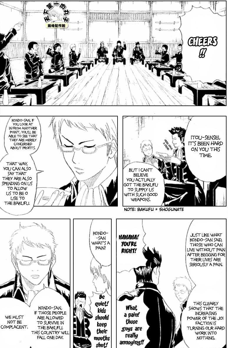 Gintama Chapter 158  Online Free Manga Read Image 15