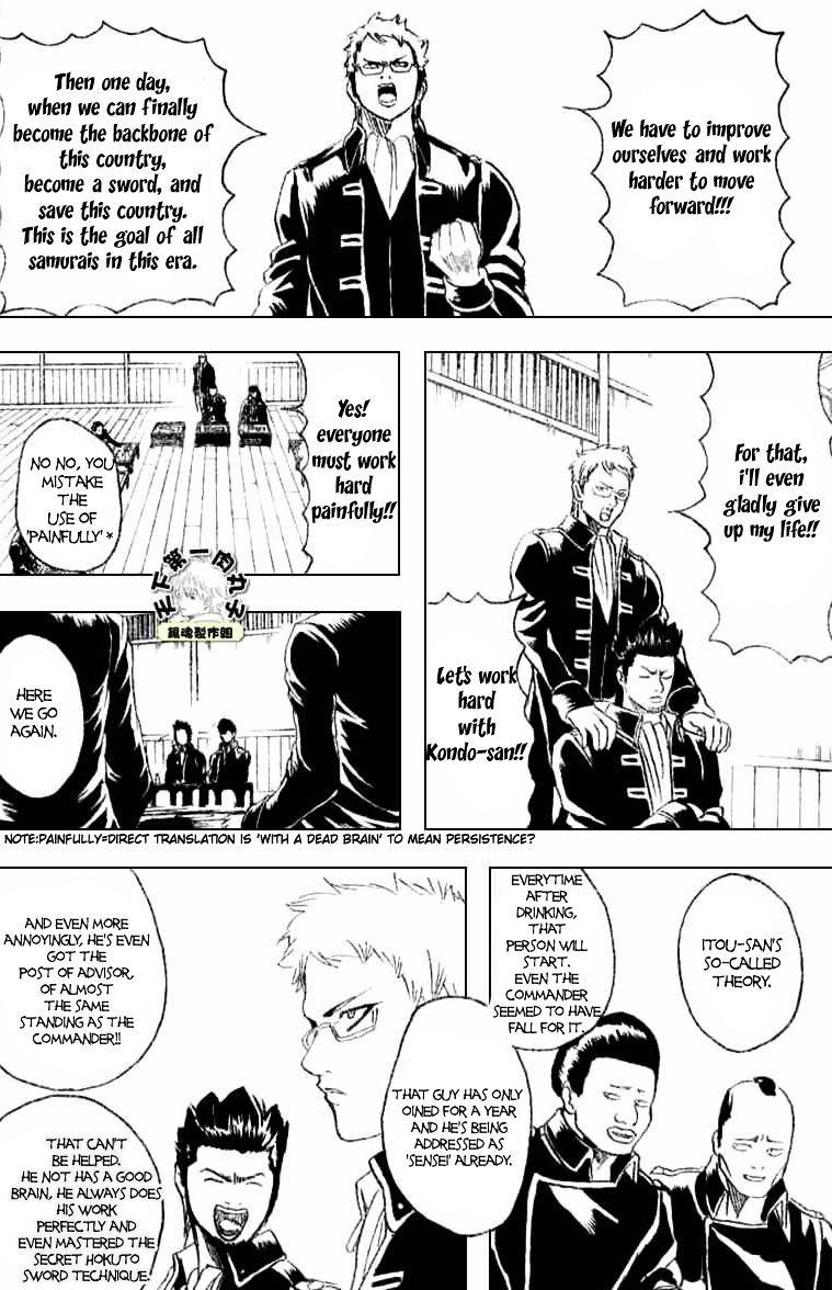 Gintama Chapter 158  Online Free Manga Read Image 16