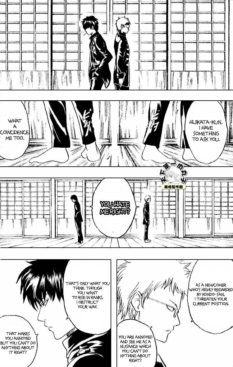 Gintama Chapter 158  Online Free Manga Read Image 18