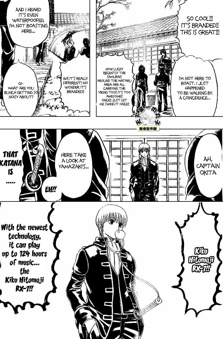Gintama Chapter 158  Online Free Manga Read Image 3