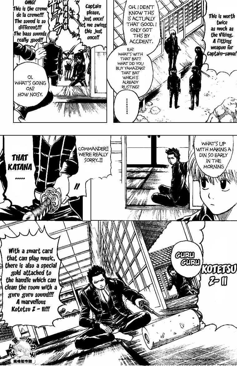 Gintama Chapter 158  Online Free Manga Read Image 4