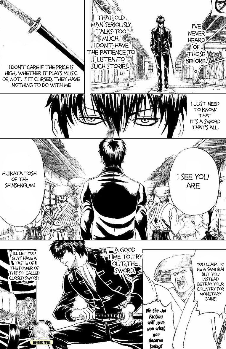 Gintama Chapter 158  Online Free Manga Read Image 8