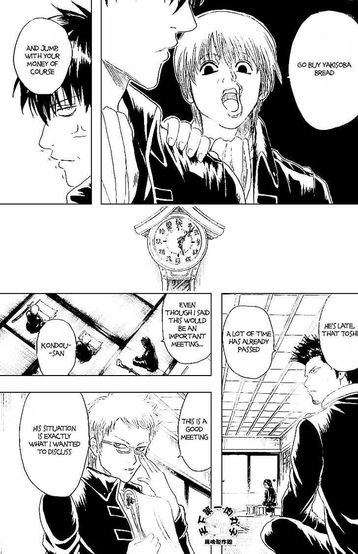 Gintama Chapter 159  Online Free Manga Read Image 10