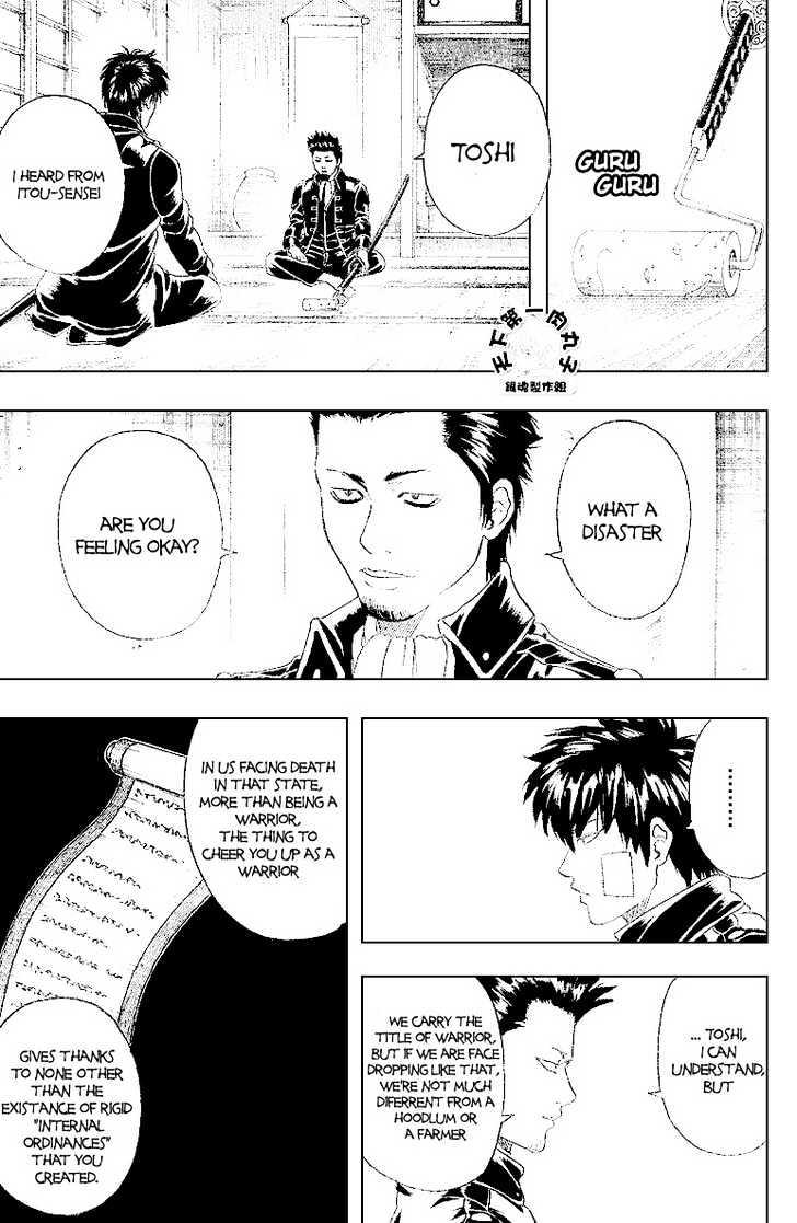 Gintama Chapter 159  Online Free Manga Read Image 14