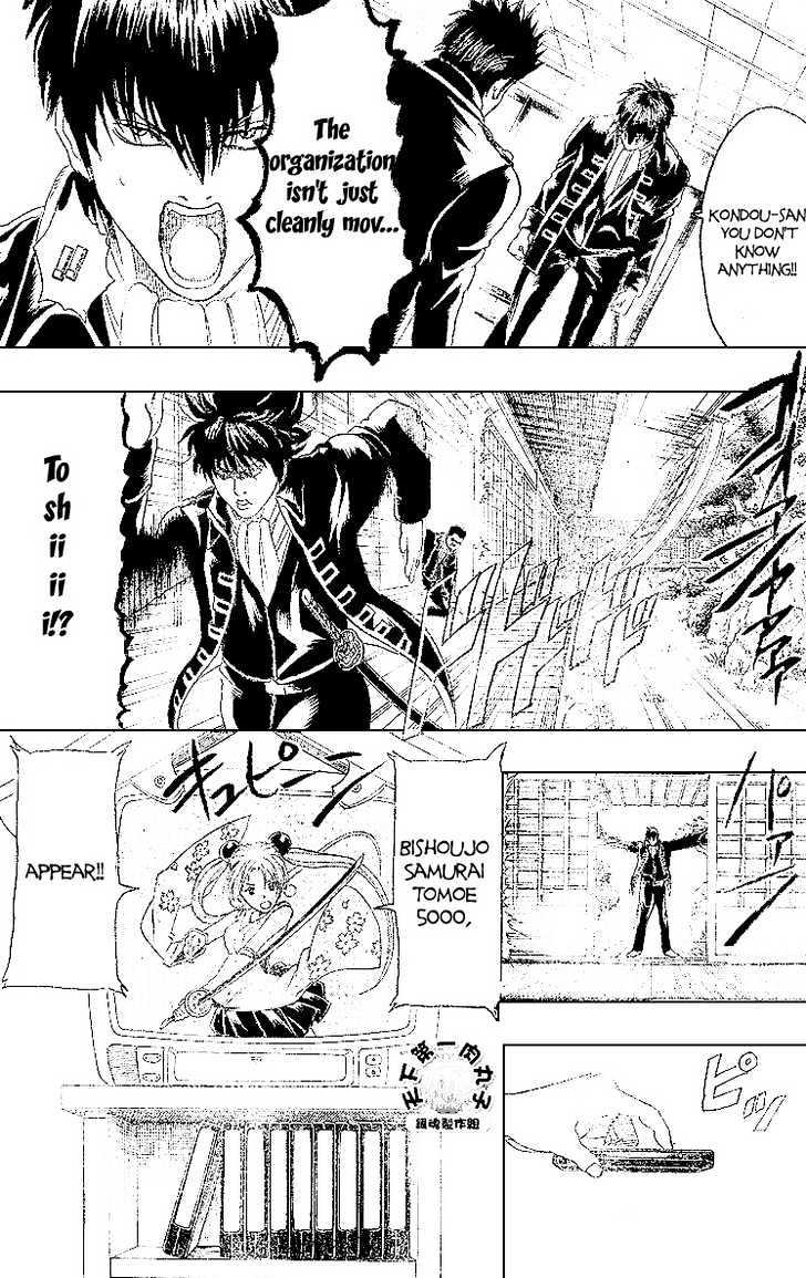 Gintama Chapter 159  Online Free Manga Read Image 18