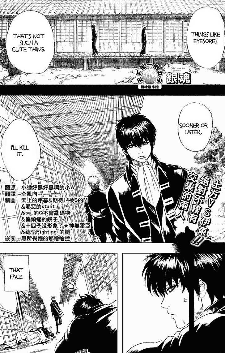 Gintama Chapter 159  Online Free Manga Read Image 2