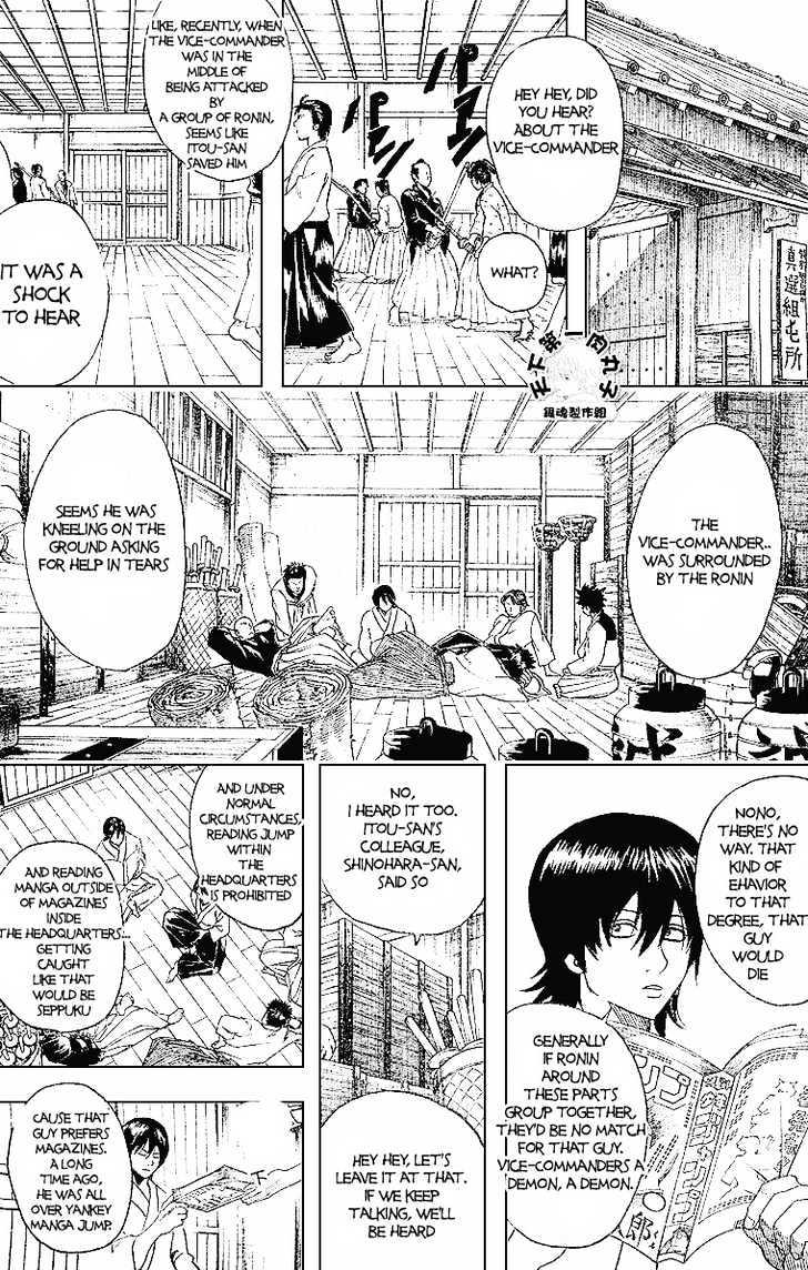Gintama Chapter 159  Online Free Manga Read Image 20