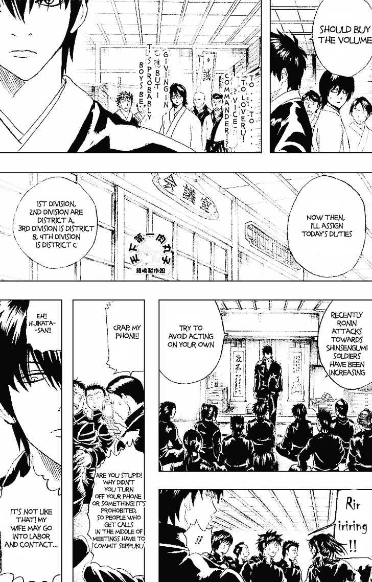 Gintama Chapter 159  Online Free Manga Read Image 4