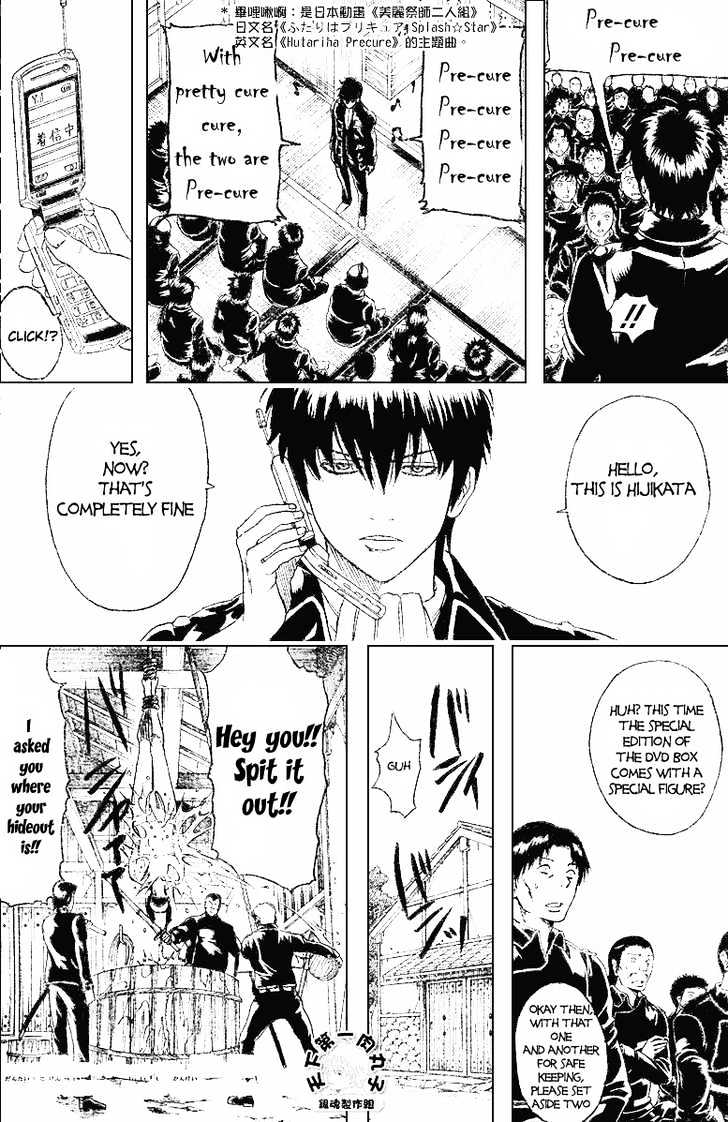 Gintama Chapter 159  Online Free Manga Read Image 5