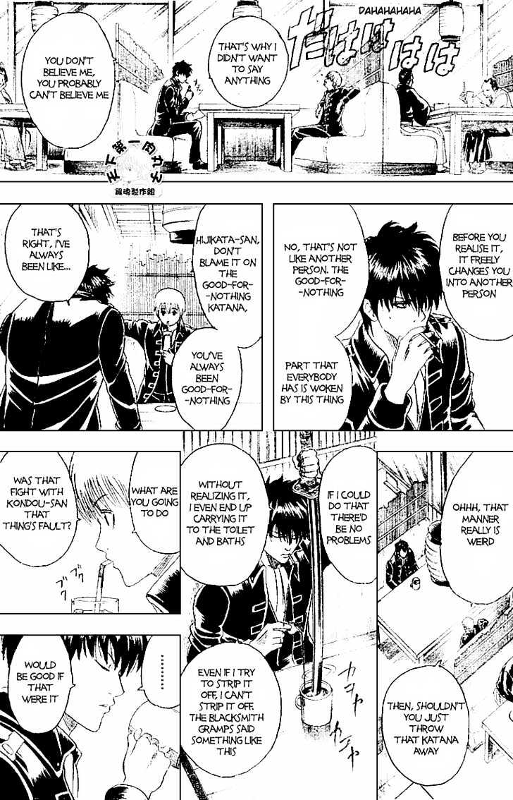Gintama Chapter 159  Online Free Manga Read Image 8