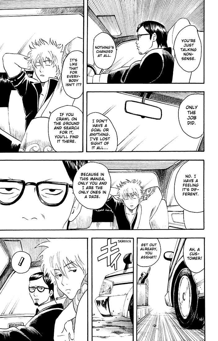 Gintama Chapter 16  Online Free Manga Read Image 11