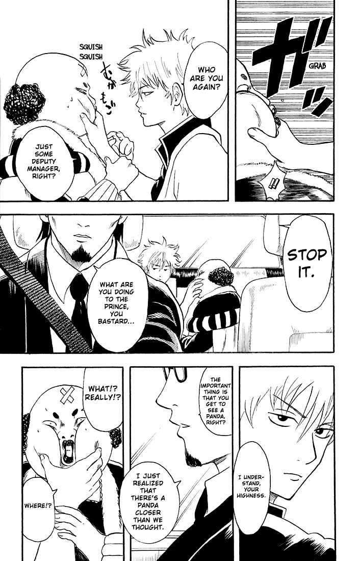 Gintama Chapter 16  Online Free Manga Read Image 19