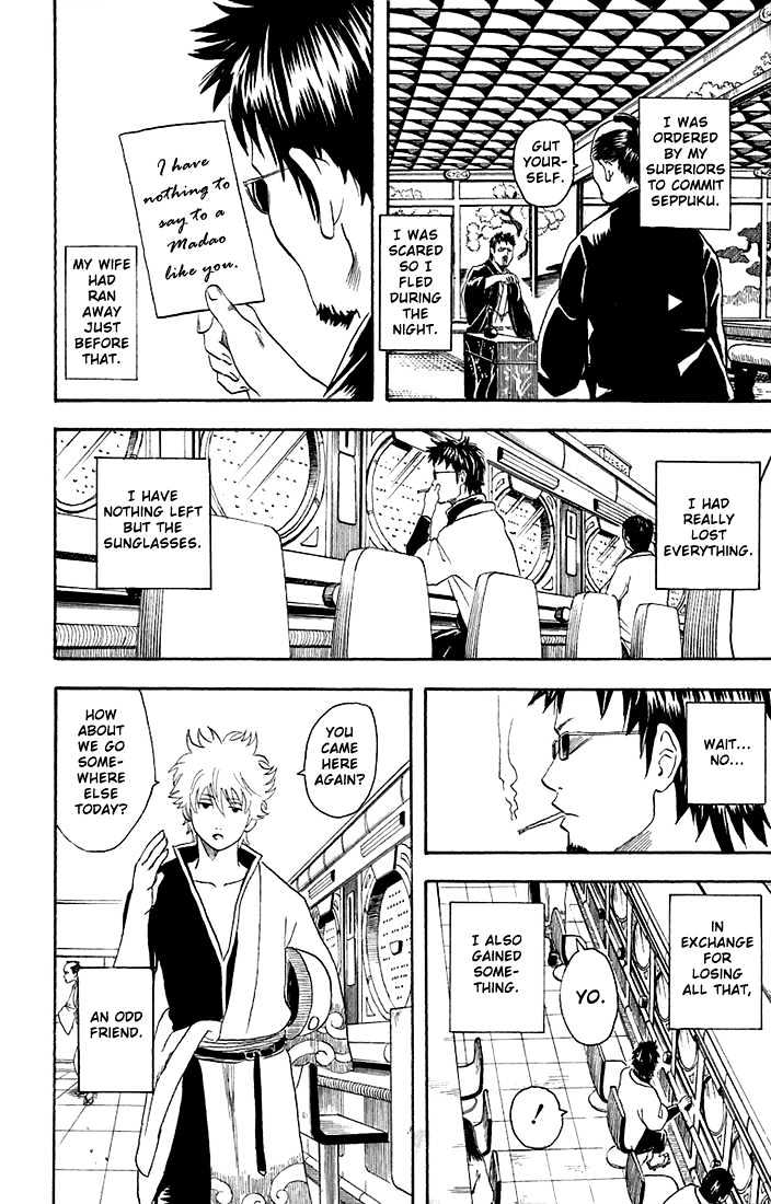 Gintama Chapter 16  Online Free Manga Read Image 4