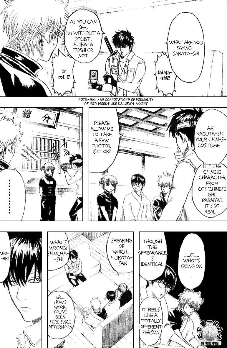 Gintama Chapter 160  Online Free Manga Read Image 10