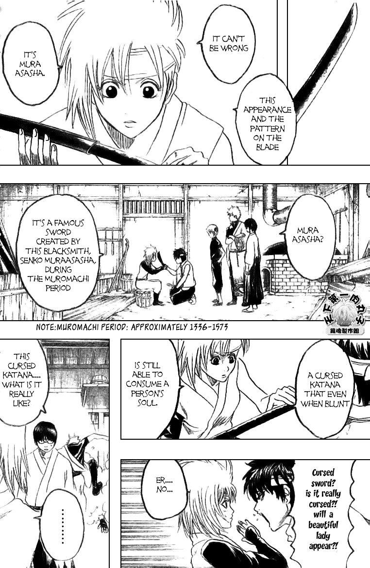 Gintama Chapter 160  Online Free Manga Read Image 13