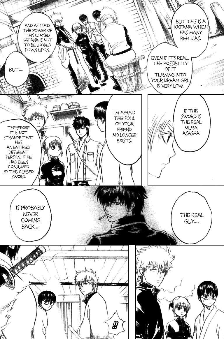Gintama Chapter 160  Online Free Manga Read Image 15