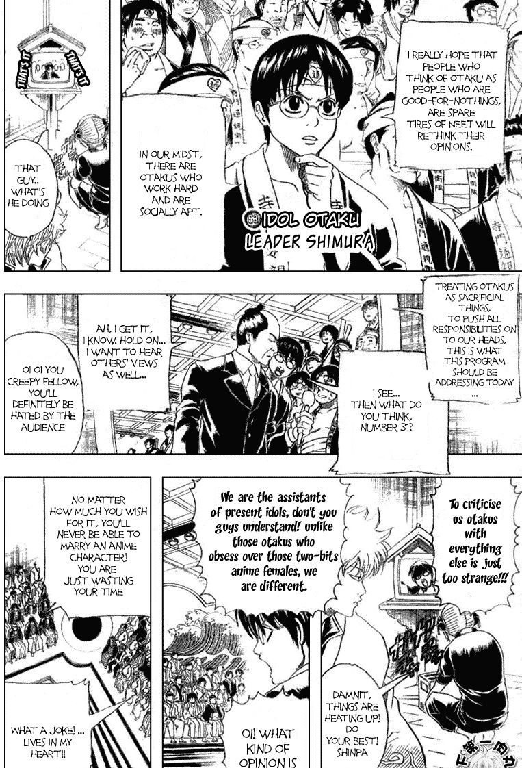 Gintama Chapter 160  Online Free Manga Read Image 3