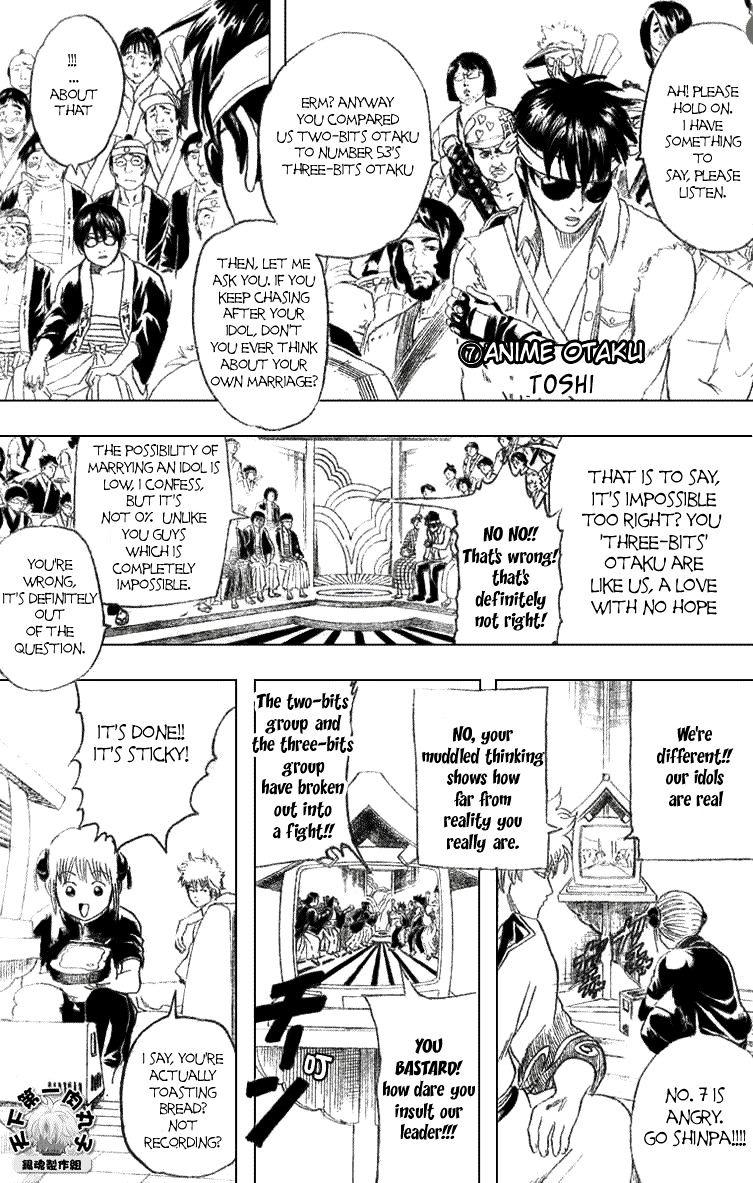 Gintama Chapter 160  Online Free Manga Read Image 4