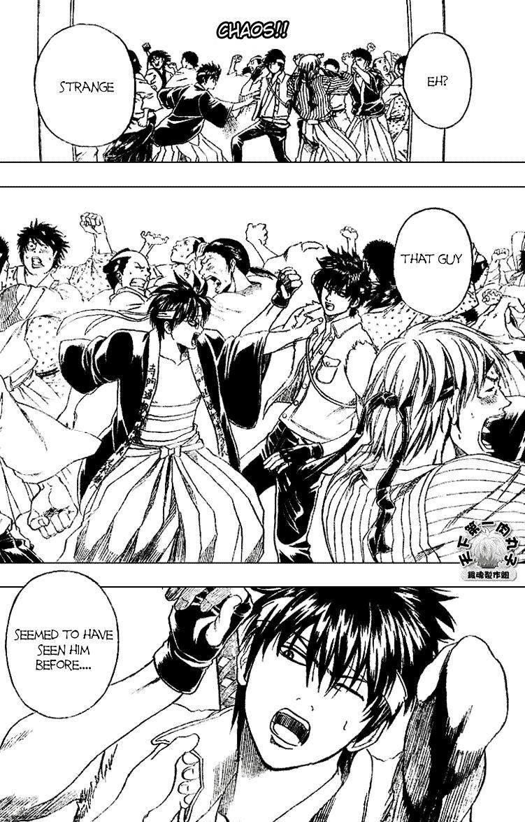 Gintama Chapter 160  Online Free Manga Read Image 5