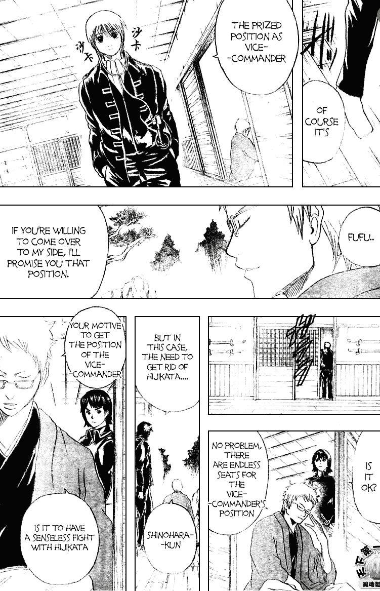 Gintama Chapter 160  Online Free Manga Read Image 8