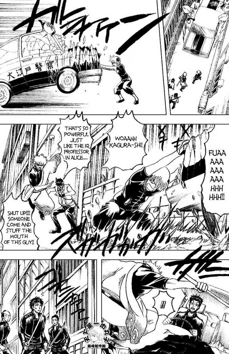 Gintama Chapter 161  Online Free Manga Read Image 11