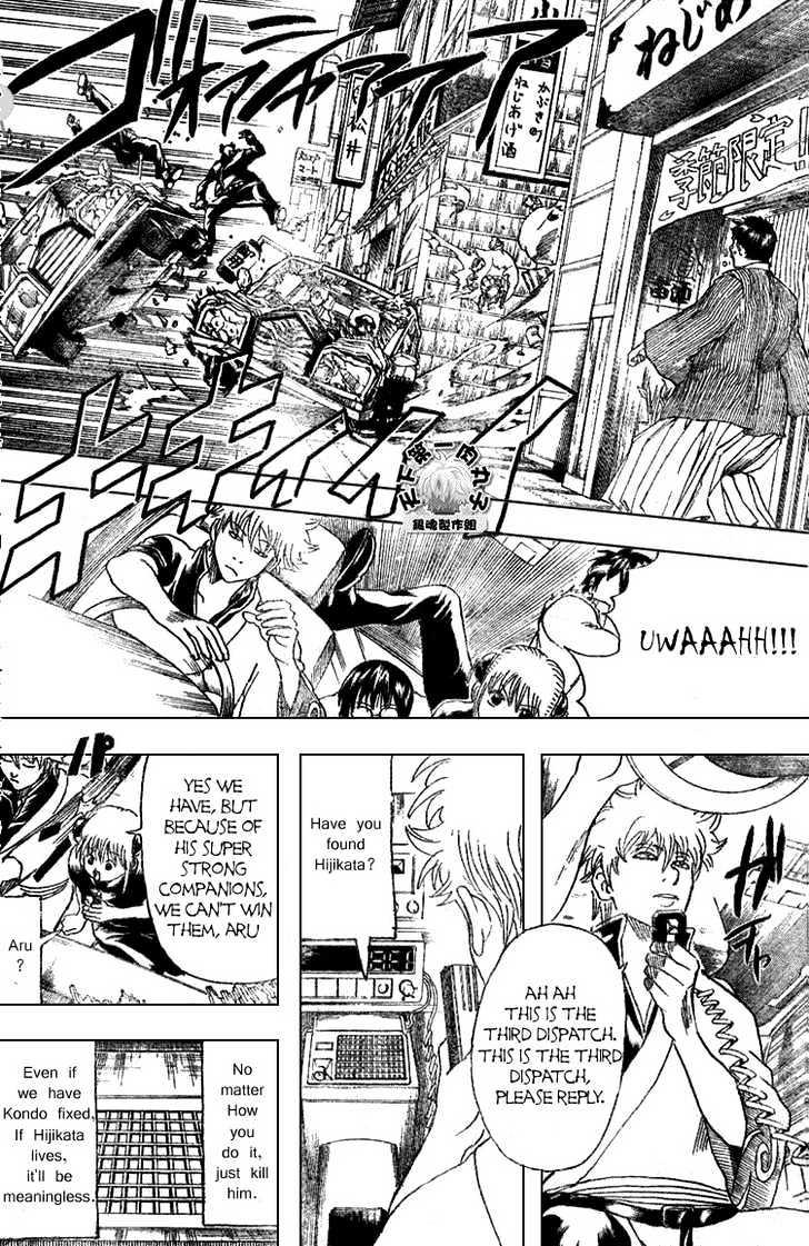 Gintama Chapter 161  Online Free Manga Read Image 12