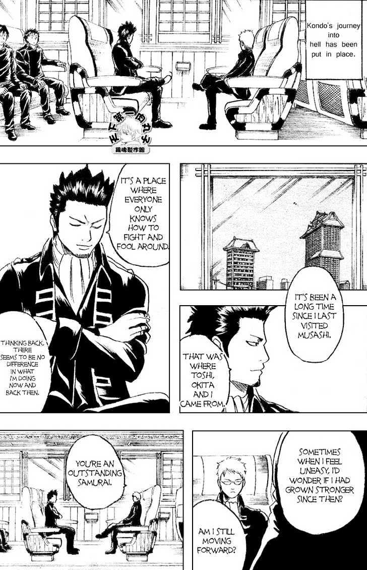 Gintama Chapter 161  Online Free Manga Read Image 14