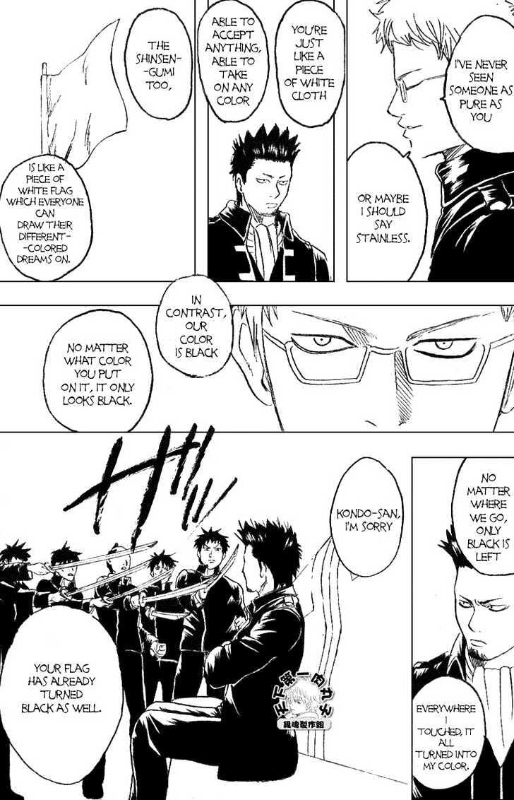 Gintama Chapter 161  Online Free Manga Read Image 15