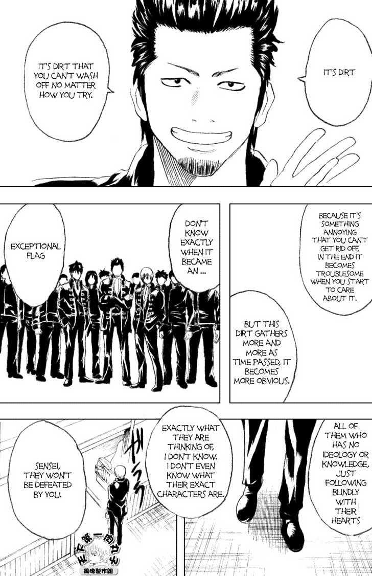 Gintama Chapter 161  Online Free Manga Read Image 17