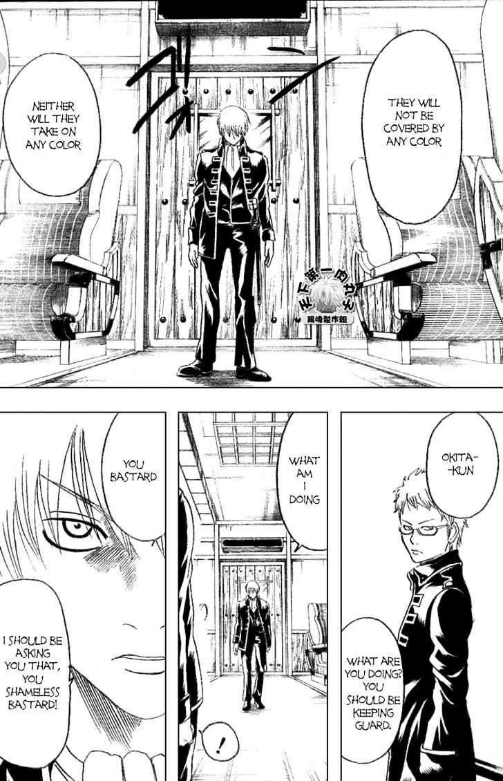Gintama Chapter 161  Online Free Manga Read Image 18
