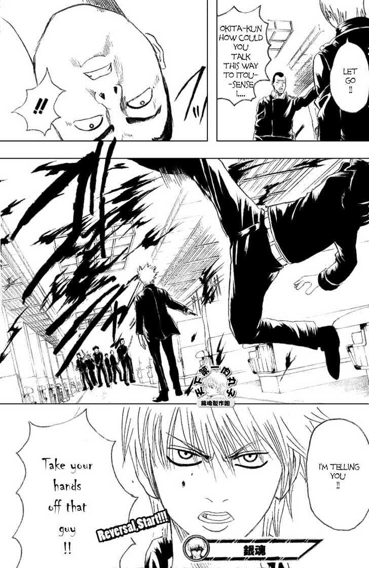 Gintama Chapter 161  Online Free Manga Read Image 19