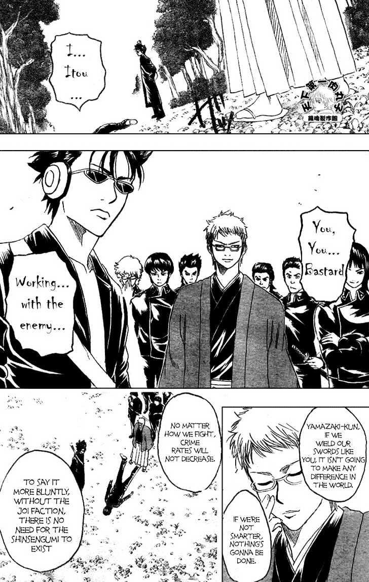 Gintama Chapter 161  Online Free Manga Read Image 2