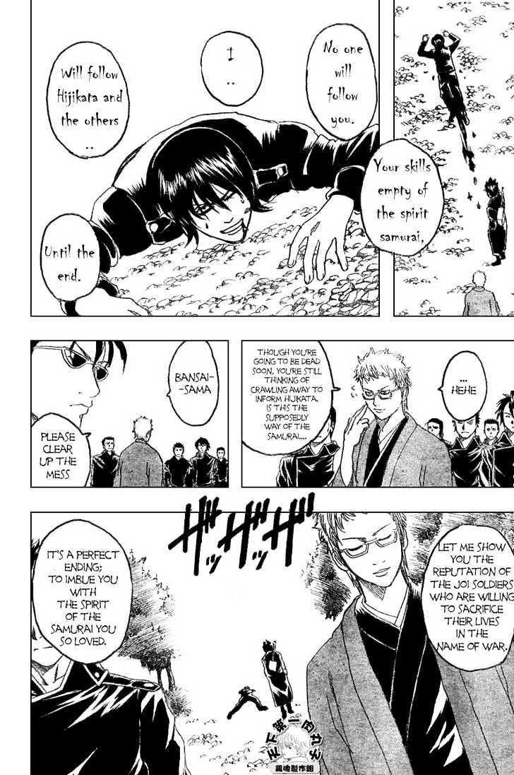 Gintama Chapter 161  Online Free Manga Read Image 4