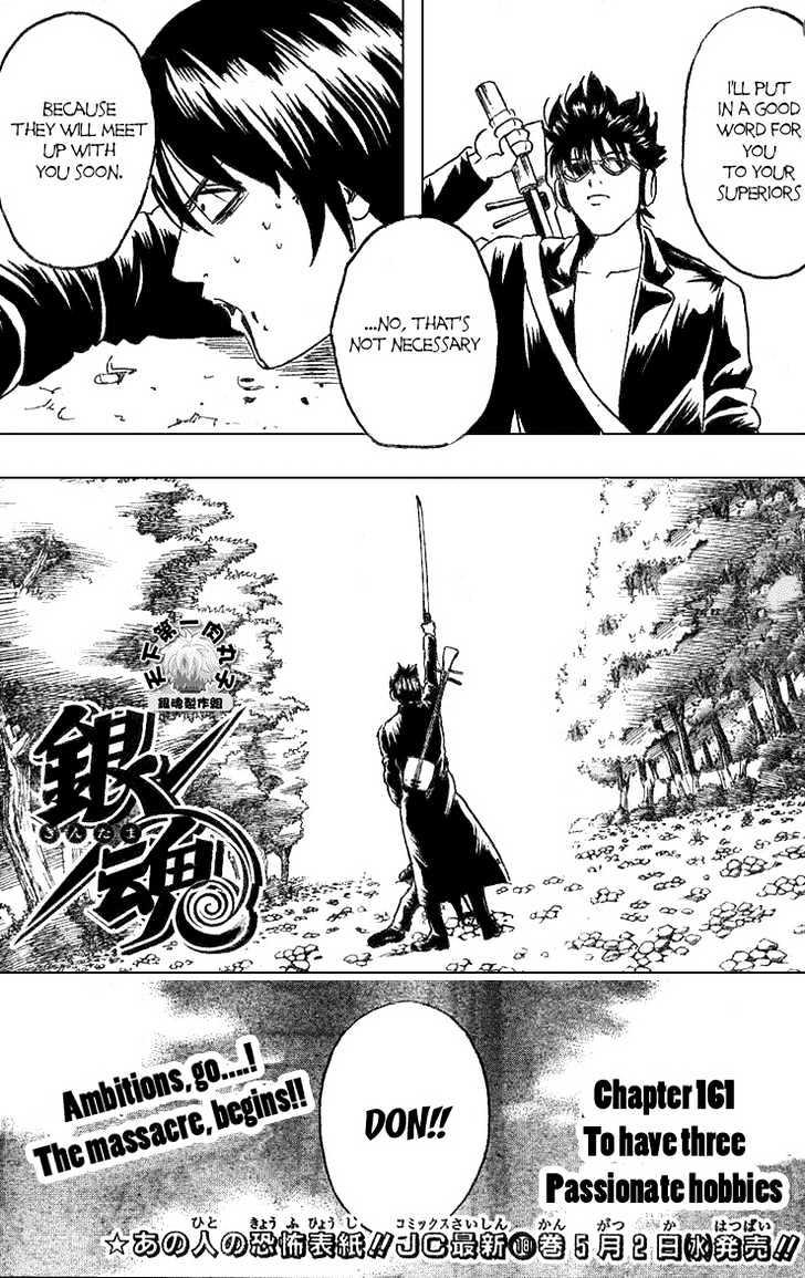 Gintama Chapter 161  Online Free Manga Read Image 5